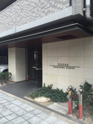 【エントランス】エスリード福島駅前
