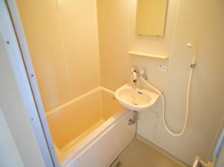 【浴室】グランドール西都賀