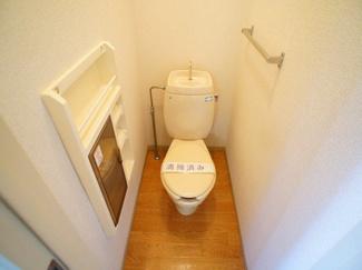 【トイレ】グランドール西都賀