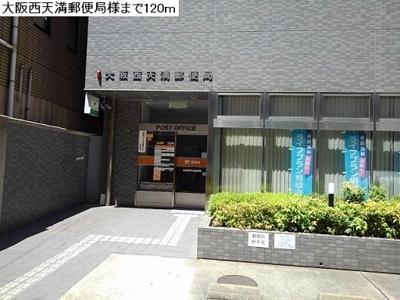 大阪西天満郵便局まで120m