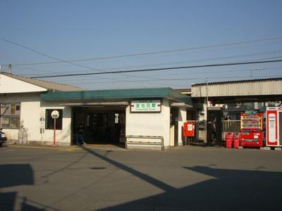 東毛呂山駅まで560m