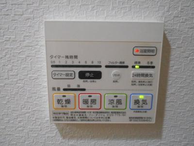 【設備】スマイル旭ヶ丘
