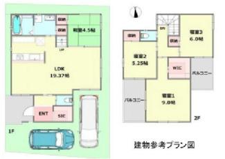 【土地図+建物プラン例】尼崎市武庫の里 売土地