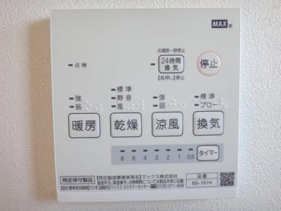 【設備】ハピネス相染A棟