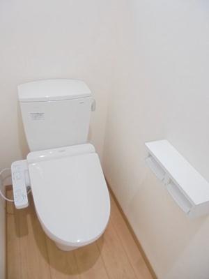 【トイレ】ハピネス相染A棟