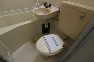 【トイレ】パレス玉川