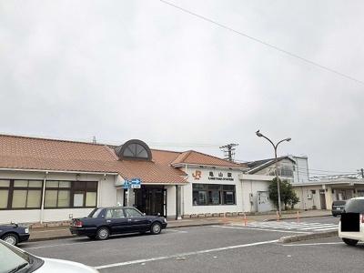 JR亀山駅まで2300m