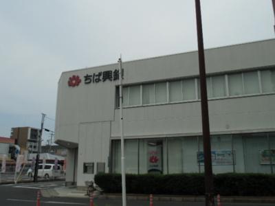 ちば興業銀行 南流山支店