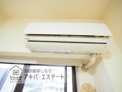 【設備】コスモ田端