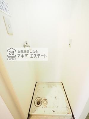 【その他】コスモ田端