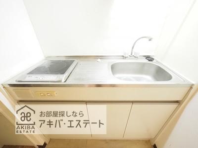 【キッチン】コスモ田端