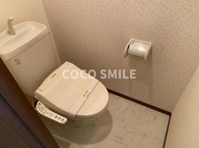 【トイレ】セジュール光ヶ丘