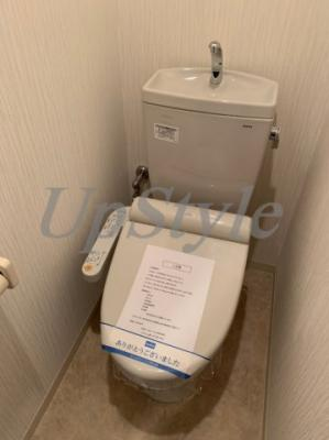 【トイレ】ウェーブ谷在家
