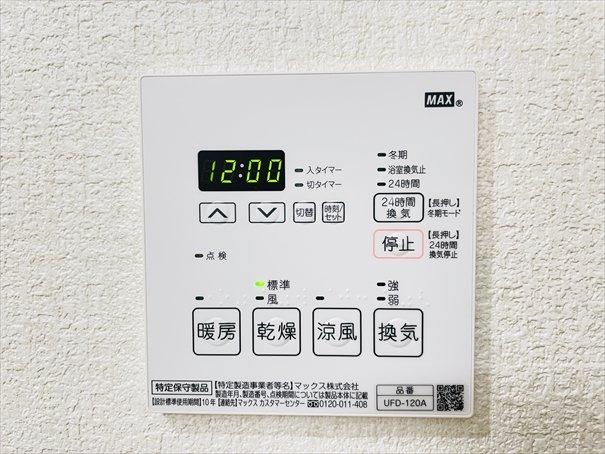 浴室暖房乾燥機は湿気を排しカビ防止に大活躍します。冬季のヒートショック緩和にも役立ってくれます!