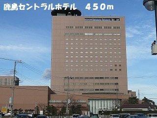 鹿島セントラルホテルまで450m