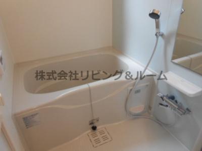【浴室】レジデンス オオギⅤ