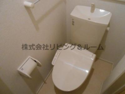 【トイレ】レジデンス オオギⅤ