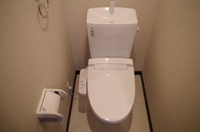 【トイレ】サンロイヤル西北Ⅱ