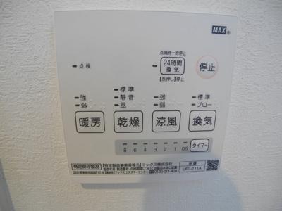 【設備】modern palazzo長大医学部前Ⅱ