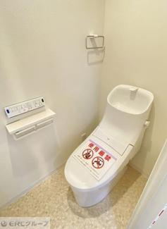 【トイレ】ワコーレファラオ六甲