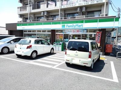 ファミリーマート甲府北新店まで550m