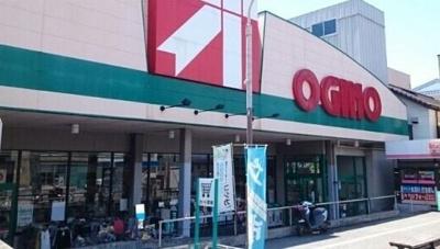 オギノ朝日店まで1800m