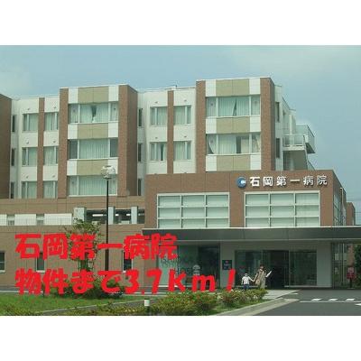 その他周辺「石岡第一病院まで3700m」石岡第一病院まで3700m
