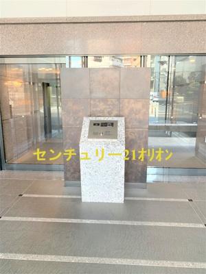【エントランス】ルーブル練馬弐番館(ネリマニバンカン)