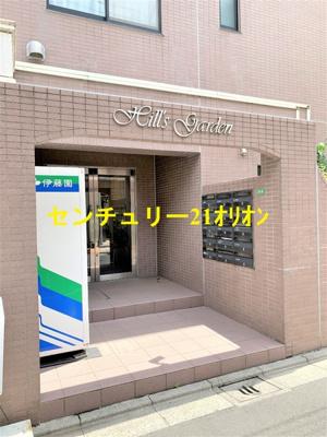 【エントランス】ヒルズガーデン-2D