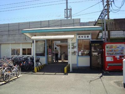 西牟田駅(JR 鹿児島本線)まで987m