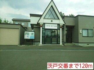 茨戸交番まで120m