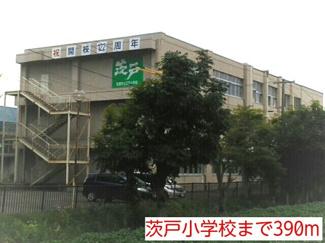 茨戸小学校まで390m