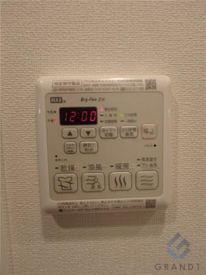 【設備】スワンズシティ梅田ウエスト