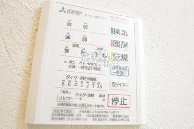 【設備】コンフォートハウス