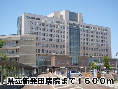 県立新発田病院まで1600m