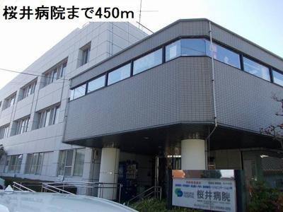 桜井病院まで450m