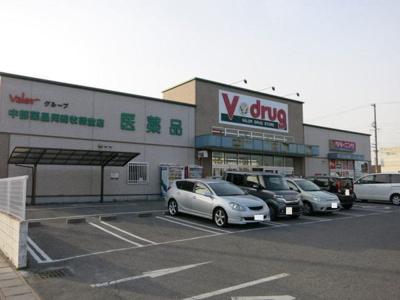 V-drug岡崎牧御堂店まで350m