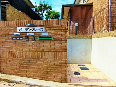 【エントランス】堺市大美野貸家