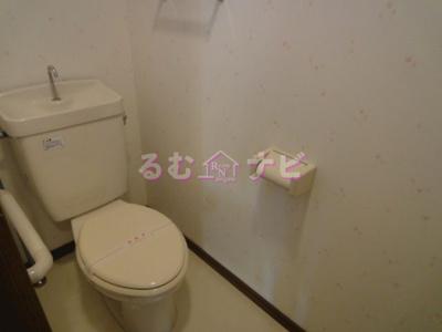 【トイレ】プラージュ大橋