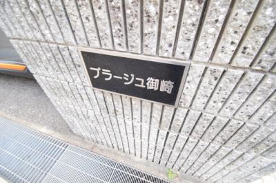 【外観パース】プラージュ御崎