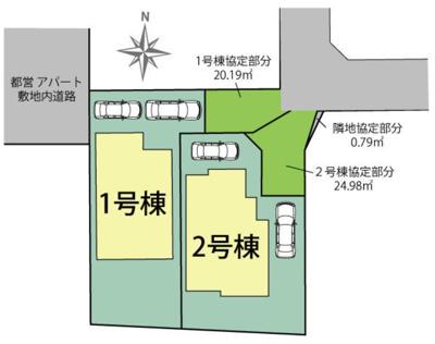 1号棟:敷地広々50坪。カースペース2台分(車種による)、南側にお庭スペースもございます。
