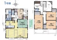 平塚市横内 新築戸建て 全2棟 【仲介手数料無料】の画像
