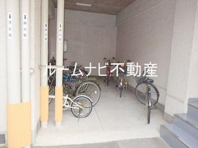 【その他共用部分】三栄ハイツ