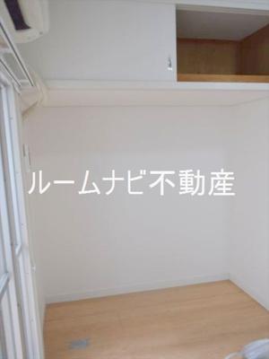三栄ハイツ