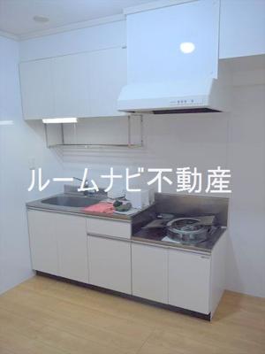 【キッチン】三栄ハイツ