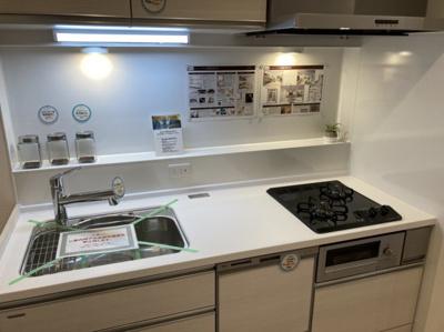 【キッチン】ニューハイム板橋