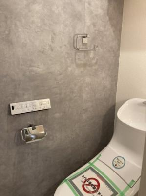 【トイレ】ニューハイム板橋