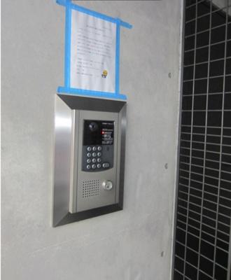 【その他共用部分】アルシェ ドゥ デザイナーズ 浴室乾燥機 オートロック