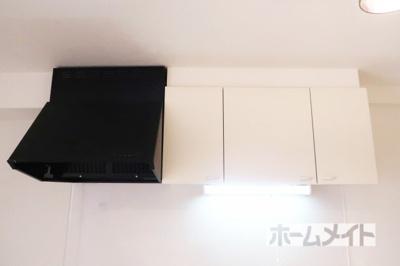 【キッチン】マンション栄光