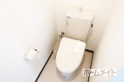 【トイレ】マンション栄光